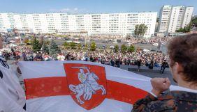 Региональные медиа в Беларуси. Как выжить при репрессиях?