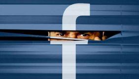 Facebook розблокував сторінку журналіста Яніцького