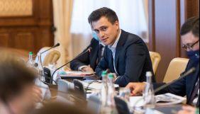 Олександр Скічко вступив на курси до Гарвардського університету, вивчатиме комунікації
