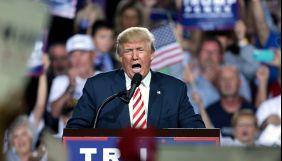 Верховний суд США скасував рішення, яке визнавало Трампа винним у порушенні свободи слова