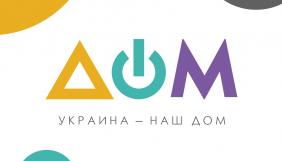 Канал «Дом» запросив до співпраці редакції, які покинули окуповані території України