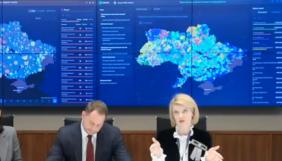 Поліна Лисенко розповіла про завдання та структуру Міжнародного центру протидії дезінформації