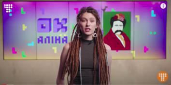 КЖЕ не знайшла порушень у випуску шоу «ОК, Аліна» на hromadske