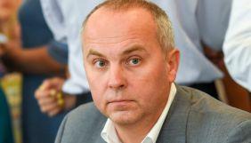 Голова Комітету свободи слова Шуфрич задекларував 1,6 млн доходів та ікону «Пряжевська Пресвята Богородиця»