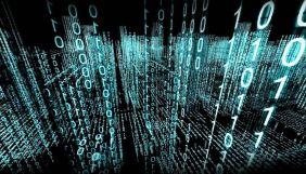Матриця загроз інформаційної сфери