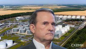 Медведчук вже не контролює підсанкційний завод нафтопродуктів та низку підприємств у РФ – «Схеми»