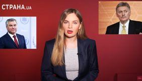 Новий розіп'ятий хлопчик. Огляд політичних відеоблогів за 29 березня — 4 квітня 2021 року
