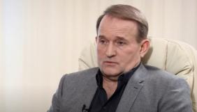 Поліція проводить слідчі дії на базі охоронної фірми, пов'язаної з Медведчуком – ЗМІ