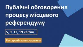 5–19 квітня — обговорення законопроєкту про місцеві референдуми