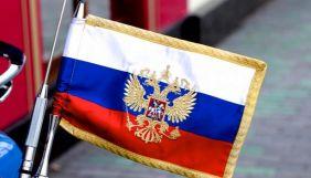 МЗС Росії піарить НСЖУ і «Страну» і розповсюджує фейки про ІМІ