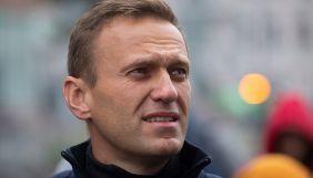 Фільми-розслідування Навального нагородили премією російських кінокритиків «Белый слон»