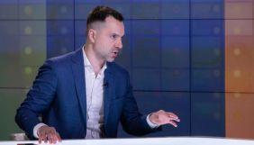 Арестович сказав, що не шкодує через свої висловлювання про «жіночий гуртожиток»