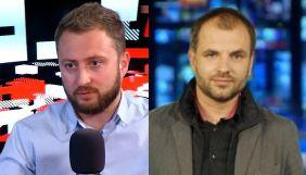 Кутєпов і Новосельцев запускають проєкт розслідувань на Kyiv.Live