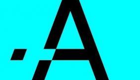 Ліга Антитрасту закликає користувачів «Ланету» скаржитись на медіагрупи у АМКУ