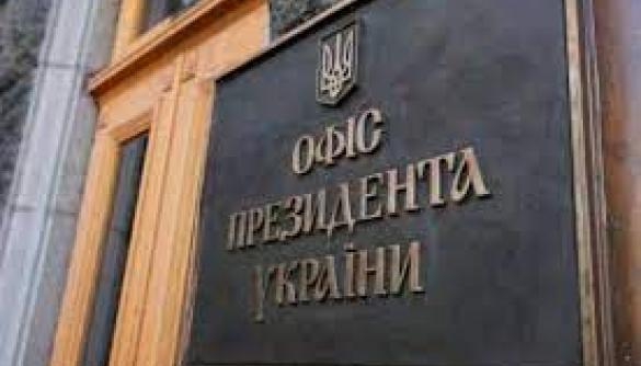 Єрмак, Тимошенко та Костюк подали декларації про доходи за 2020 рік