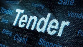 ГО «Детектор медіа» оголошує тендер 01-2021-FIN на надання аудиторських послуг щодо пакету фінансової звітності за 2020 рік