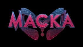 «Україна» продовжила шоу «Маска» на другий сезон
