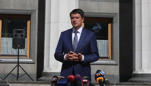 Разумков сказав, що кулуари Верховної Ради поки не відкриватимуть для журналістів