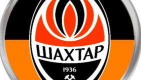 «Шахтар» покаже матч з «Динамо» на своєму сайті за $3