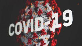 Як розпізнавати коронавірусні фейки в соцмережах