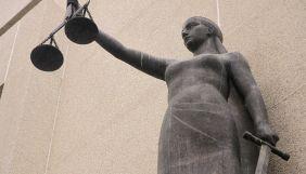 Суд скасував арешт домену glavcom.ua та зобов'язав операторів відкрити доступ до сайту