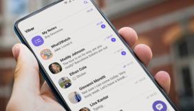 Відтепер у Viber можна блокувати «невідомих абонентів»