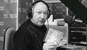 З життя пішов радіоведучий Ігор Мосесов