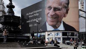 ВВС отримала рекордну кількість скарг через «занадто докладне» висвітлення смерті принца Філіпа