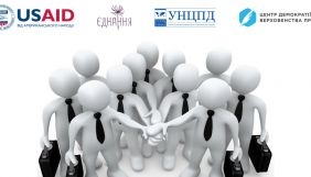 УНЦПД і Мін'юст розпочали роботу над законопроєктом для вдосконалення процедур реєстрації і діяльності громадських організацій