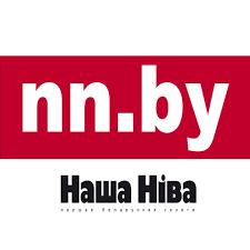 У Білорусі видання «Наша Нива» оштрафували через друк примірників газети на принтері