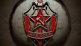 Управление неуправляемым: неформалы и КГБ. Часть первая