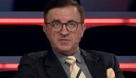 Депутати ОПЗЖ внесли 2 млн грн застави за «політексперта» з каналів Медведчука