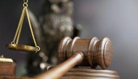 Мешканця Маріуполя судитимуть за пропаганду війни у соцмережі