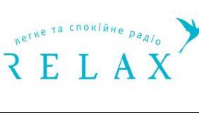Радіо «Релакс» переоформило ліцензію через зміну співвласників