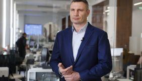 Київ подовжив карантин до кінця квітня
