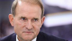 Верховний Суд переніс розгляд скарги Медведчука щодо санкцій
