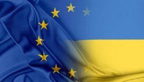 Кабмін затвердив план заходів на 2021 рік з реалізації Стратегії комунікації у сфері євроінтеграції