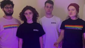 У Росії суд заборонив чотирьом редакторам журналу Doxa користуватись інтернетом і виходити з дому