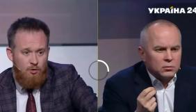 Шуфрич і нардеп «Слуги народу» ледь не побилися в ефірі «України 24»