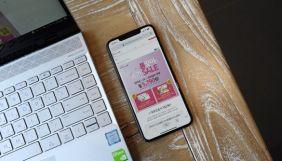 Хто скільки платить за інтернет? Україна опинилася на 31 місці у рейтингу щодо доступності мобільного інтернету