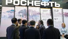 «Роснефть» вимагає від видання «Собеседник» 500 мільйонів рублів через статтю про «персональний курорт» Путіна