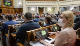 Рада в першому читанні схвалила законопроєкт про позбавлення волі за брехню в деклараціях