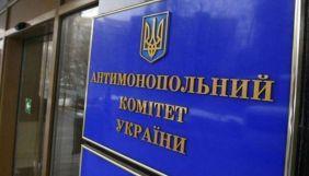 «Ланет» просить АМКУ ухвалити попереднє рішення щодо конфлікту з медіагрупами