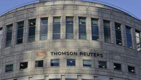 Reuters введе плату за перегляд своїх матеріалів