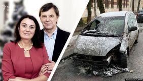 Суд переходить до розгляду по суті справи про підпал авто журналістки «Радіо Свобода»
