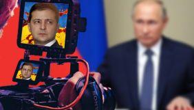 Україна атакує
