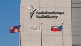 Московське бюро Радіо Свобода подало терміновий позов проти Росії до ЄСПЛ