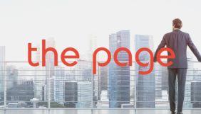The Page відкрило низку вакансій
