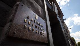СБУ повідомила про підозру «заступнику міністра інформації» терористичної «ДНР»