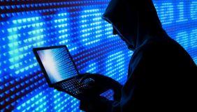 У США до 10 років в'язниці засудили 35-річного українського хакера